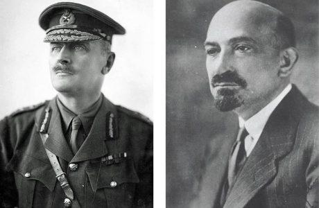 """ענף עץ עבֹת – תשרי התרע""""ט / ספטמבר 1918"""