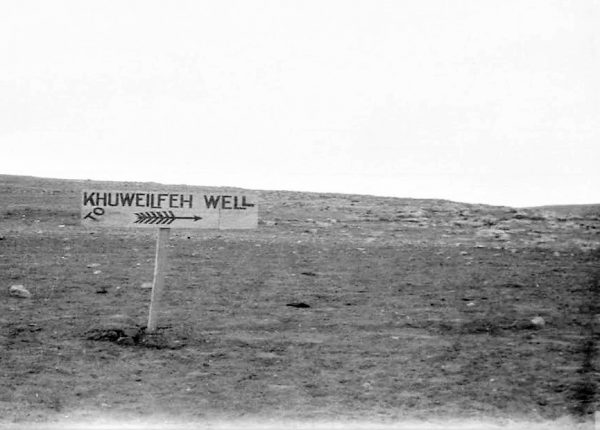 הקרבות סביב תל חווילפה, נובמבר 1917