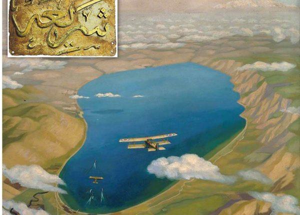 כיבוש צמח והטבעת הספינה שריעה 25/9/1918